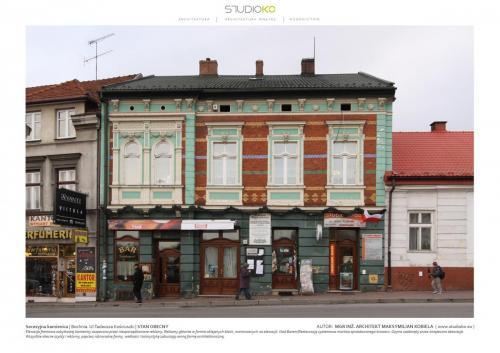 Reklama w przestrzeni miejskiej Max Kobiela plansza 1